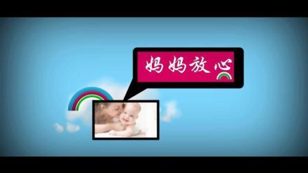 6个月宝宝辅食: 红心火龙果慕斯杯的制作方法