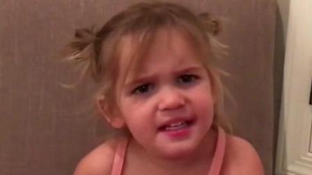 【搞笑自拍】美国4岁小美女爆笑吐槽: 为啥人们都辣么喜欢健身呢