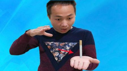 抽烟必学的魔术: 香烟在手上自动站立起来, 想撩妹的来看看