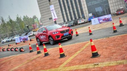 Gran车·驭【第68期】年轻有WEY 天津地区 VV5s 尊享对比试驾体验-Gran车驭