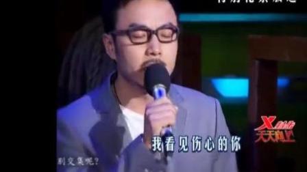 汪涵有多爱张国荣, 这首歌足以证明, 哥哥出现的那一刻泪奔了