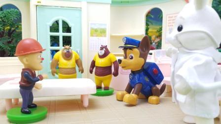 汪汪队立大功玩具视频 第一季 晕倒的光头强被送医院 晕倒的光头强被送医院