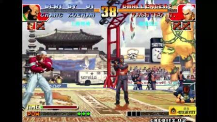 拳皇97 大门再次靠岚之山取得胜利