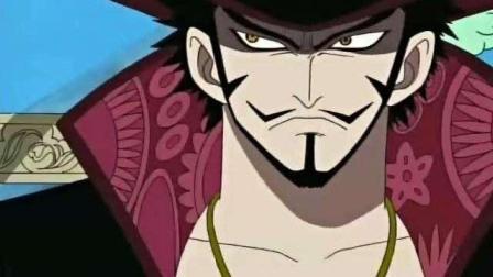 海贼王: 鹰眼真实战力多强? 三大将不敌 四皇红发表情可怕
