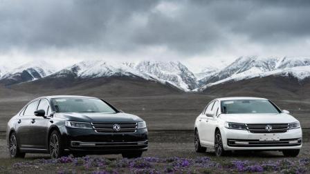 国产高端车销量惨淡, 为什么十几万的中大型轿车叫好不叫座?