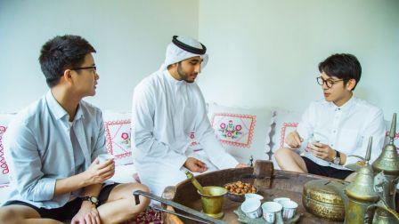 人气摄影师金浩森和文子的迪拜艺术人文之旅