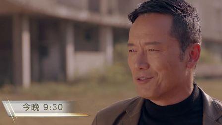 《使徒行者2》第28集剧照