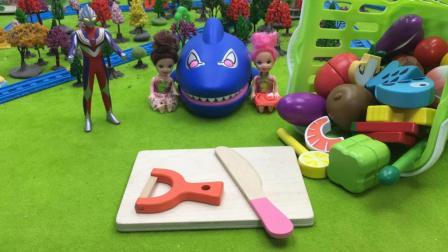 哆啦盒子玩具时间 2017 奥特曼给芭比公主和大鲨鱼切水果切切乐吃 386