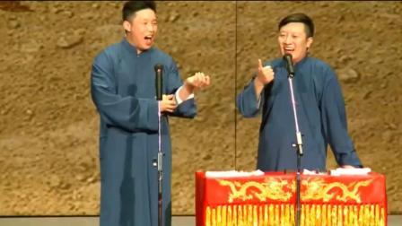 烧饼相声: 各种方言还是东北话最熟, 你去打听打听饼哥, 没人知道
