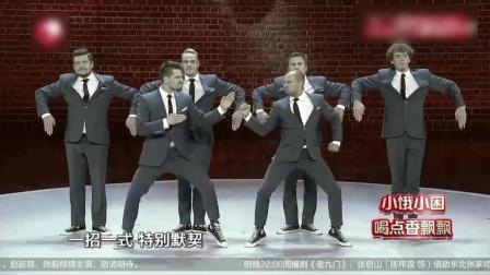 外国哑剧大师幽默表演让中国观众惊叹连连! !