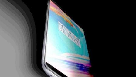 一加5T配置参数 6寸全面屏摄像头升级
