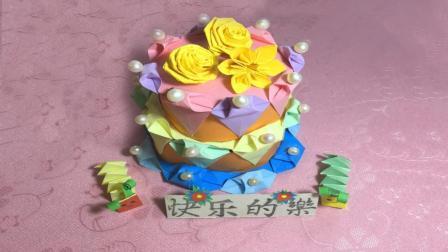家人朋友生日, 结婚纪念日, 做个手工玫瑰蛋糕, 折个礼物很有创意