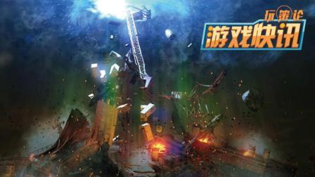 游戏快讯 《合金装备: 幸存》发售日公布, 预购现已开始