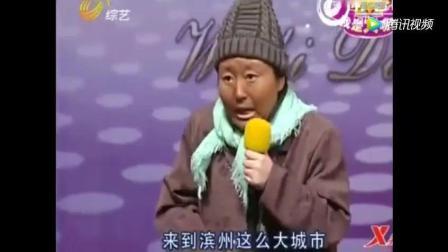 农村大妈举止太土引嘲笑, 但她一开口全场震撼, 评委都傻了!