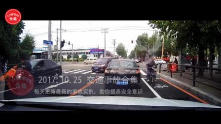 交通事故合集中国国内20171025行车记录仪监控实拍下最新交通事故车祸瞬间现场视频集锦