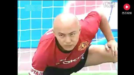 张卫健很早的一部电视剧《功夫足球》, 剧情特效和少林足球有一拼-西瓜视频