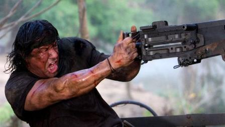 3分钟看完《第一滴血4》, 史泰龙手拿加特林横扫敌军, 救出美女!