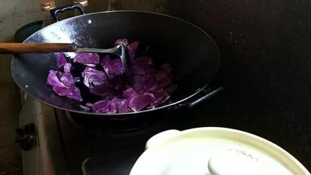 紫薯怎么做好吃 九江市柴桑区港口街镇特产美食视频