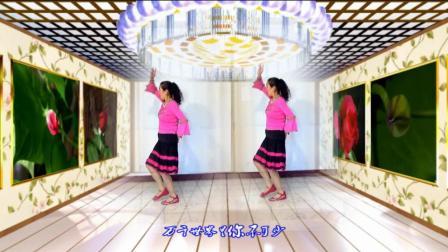 三友矿山广场舞【小草】基督教舞蹈原创32步附分解