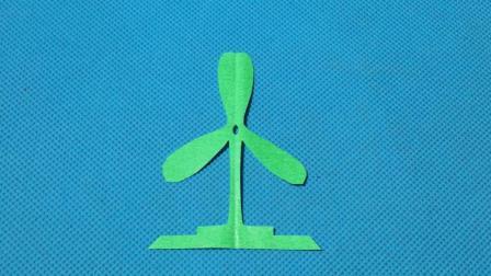 剪纸小课堂598: 剪纸电风扇 儿童剪纸教程大全 折纸王子 亲子游戏