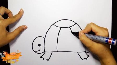 亲子绘画幼儿简笔画视频: 《小乌龟》