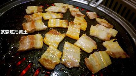 头次吃韩国烤肉, 肥厚相间的五花肉在烤盘上滋滋作响, 口水直流呀