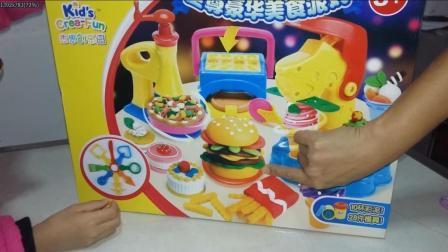 小猪佩奇玩具 34:橡皮泥粘土雪糕机彩泥披萨汉堡美食派对模具工具套装益智玩具 培乐多彩泥冰淇淋冰棒甜点拆封试玩 橡皮泥手工食玩  小伶玩具 早教色彩认知