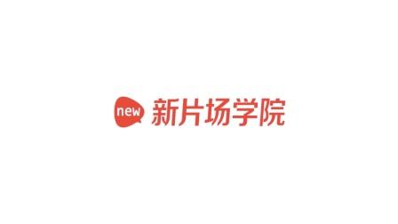 【电影自习室】第十四期:基础录音技巧