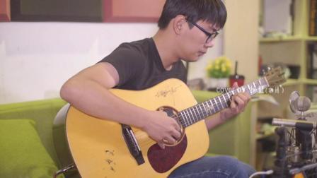 风之诗 押尾光太郎 cover by 杨健