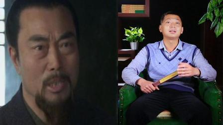 《公子神聊》第23话: 刘备为什么说这辈子对不起他