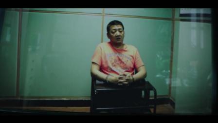 《烈日灼心》王砚辉这段审讯视频才是真演技, 冷血人呼之欲出