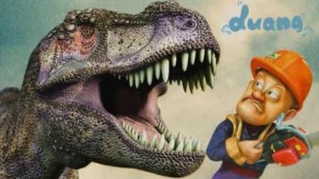 光头强骑翼龙 侏罗纪公园恐龙动画片 熊出没之环球大冒险