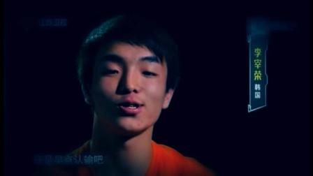 韩国天才拳击少年嘲笑中国老将, 上场直接被按在地上爆锤! 解气!