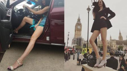 世界最长腿 俄罗斯女子腿长1.33米 和她拍照瞬间变成小矮人 128
