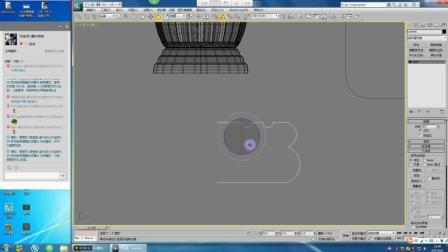 3DMAX制作古典中式茶几和玉如意多边形建模及放样教程