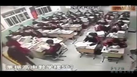 灵异事件: 实拍一学生上课期间突然跳楼.