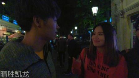 恶作剧: 中国搭讪第一人上海街头亲女粉丝