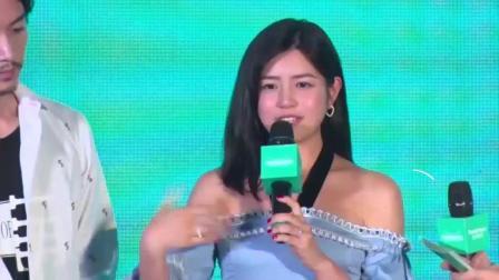 陈妍希穿透明裙露黑内衣 网友: 你家陈晓知道吗?