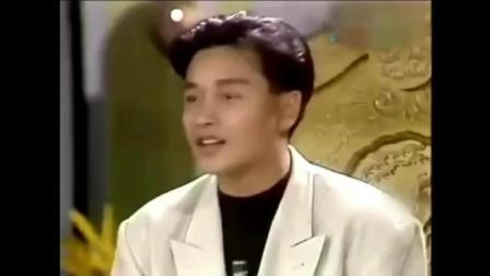 回顾经典——张国荣昔日上的综艺爆火