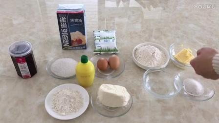 君之烘焙饼干视频教程 玫瑰花酿乳酪派的制作方法_高清_11tz0 烘焙蛋糕八寸视频教程