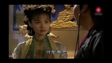 刘喜见识到江玉燕练成的移花接木 秒变奴才