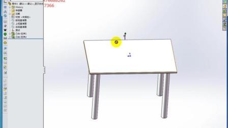 solidworks机械设计入门基础教程第二讲--有限元分析