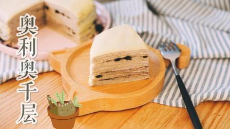 不用烤箱也能做的甜品蛋糕在家也能轻松做