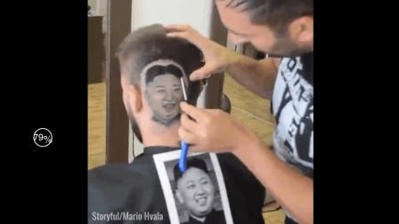 这理发师也太恶搞了吧!
