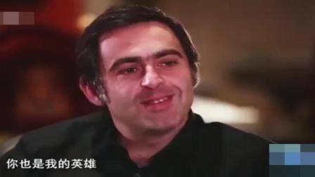天才对话 主持人梁文博和奥沙利文面对面谈了一次