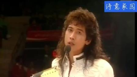 1988年齐秦颁奖大会上演唱《大约在冬季》, 青涩帅呆!