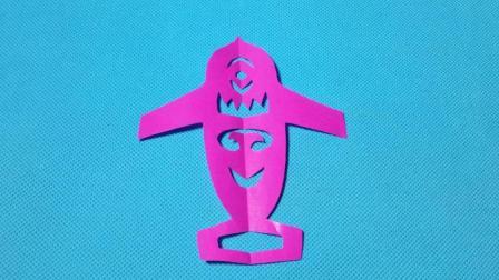 剪纸小课堂599: 剪纸飞机2 儿童剪纸教程大全 折纸王子 亲子游戏