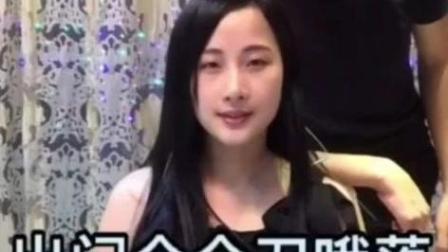 潮汕网红姿记与美男子MC说唱, 真实够劲爆