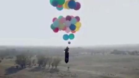现实版飞屋环游记 英男子乘氦气球飞25公里