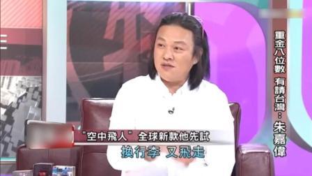 台媒: 台湾汽车测评第一人签约腾讯, 拍第一支影片谷歌给了28美金